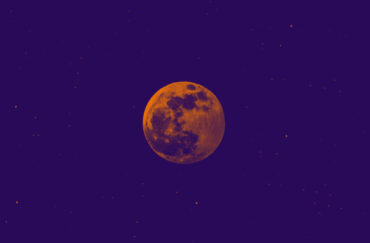The Very Error Of The Moon with HOME