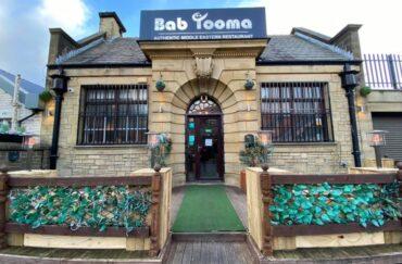 Bab Tooma Syrian Restaurant